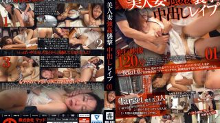 KRI-033 Jav Censored