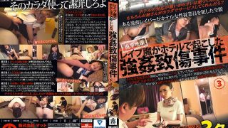 KRI-041 Jav Censored