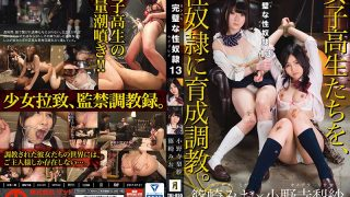 TKI-055 Jav Censored