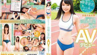 FSYG-005 Miyagi Kokona, Jav Censored