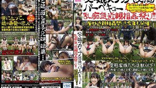 LOVE-362 Jav Censored