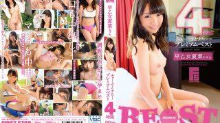 LOVE-375 Saotome Natsuna, Jav Censored