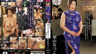 MLW-2169 Kayama Natsuko, Jav Censored