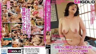 GIGL-403 Jav Censored