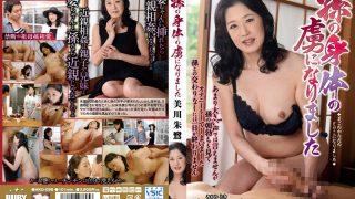 HKD-098 Mikawa Toki, Jav Censored