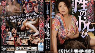 HQIS-028 Jav Censored