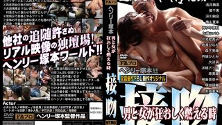 HTMS-105 Jav Censored