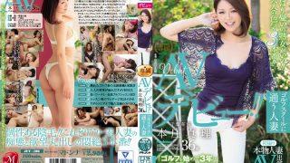 JUY-186 Honjou Mari, Jav Censored