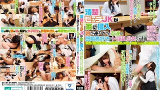 KAGP-011 Jav Censored
