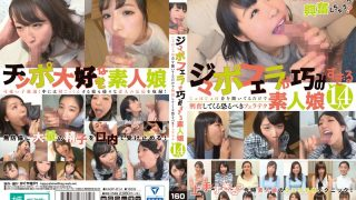 KAGP-014 Jav Censored