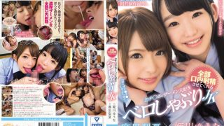 KAWD-829 Jav Censored