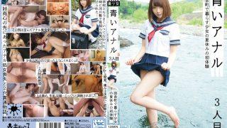 KTKB-012 Yumeno Rinka, Jav Censored