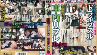 KTKQ-005 Jav Censored