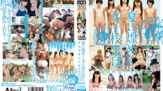 KTKY-009 Jav Censored