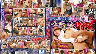 KUNI-061 Jav Censored