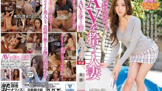 MEYD-283 Azuma Rin, Jav Censored