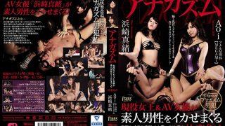 MGMK-001 Jav Censored