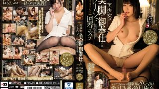 MIAE-087 Jav Censored