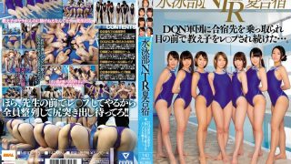 MIRD-175 Jav Censored