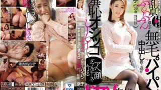 MISM-063 Maeta Kanako, Jav Censored