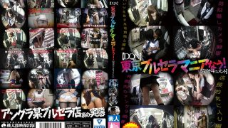 MMB-129 Jav Censored