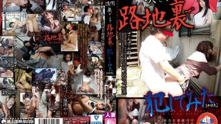 MMB-130 Jav Censored