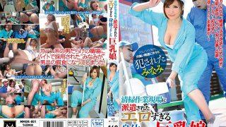 MMOK-001 Natsuki Minami, Jav Censored