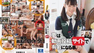 MUM-315 Suzumori Yuki, Jav Censored
