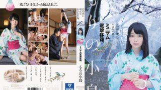 MUM-316 Morino Odori, Jav Censored