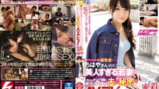 NNPJ-242 Jav Censored