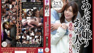 NSPS-595 Kiyoshiro Yuki, Jav Censored