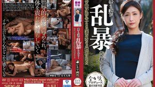 NSPS-596 Kanou Hana, Jav Censored