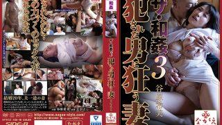 NSPS-597 Tanihara Nozomi, Jav Censored