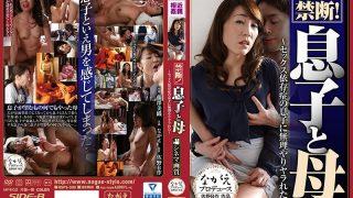 NSPS-598 Fujisawa Miori, Jav Censored