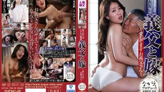 NSPS-599 Itou Mao, Jav Censored