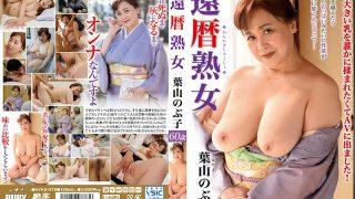 NYKD-079 Hayama Nobuko, Jav Censored