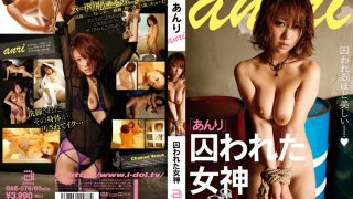 OAE-076 Anri, Jav Censored