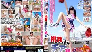 PARM-121 Jav Censored