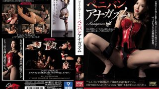 QRDA-072 Mariko, Jav Censored