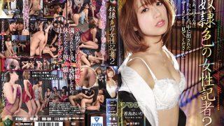 RBD-850 Kijima Airi, Jav Censored