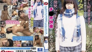 RPIN-018 Jav Censored