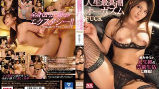 SNIS-971 Yanagi Miyuu, Jav Censored