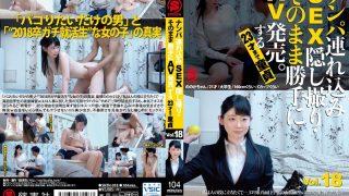 SNTH-018 Jav Censored