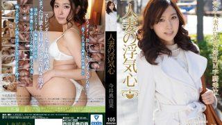 SOAV-030 Imai Mayumi, Jav Censored