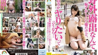 SORA-153 Aoi Rena, Jav Censored