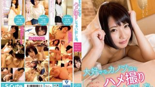 SQTE-175 Jav Censored