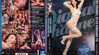 SUPD-140 Kimikawa Yui, Jav Censored