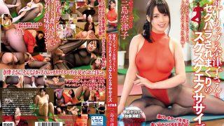 TAAK-012 Mishima Natsuko, Jav Censored