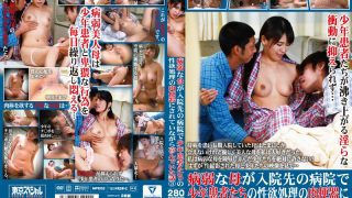 TSP-362 Jav Censored