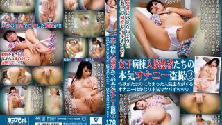 TSP-363 Jav Censored